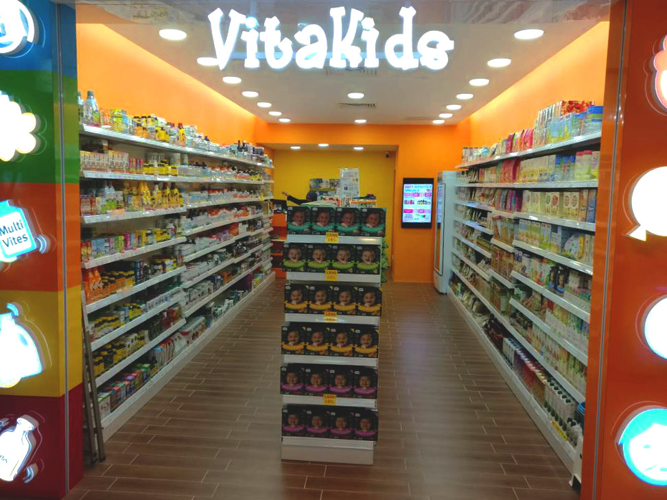 VitaKids opens at United Square – Our 8th store!
